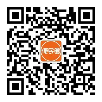 微帮便民圈平台-微帮便民圈平台